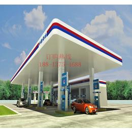 沈阳加油站罩棚铝合金条板 面板150宽铝合金条板厂家特卖