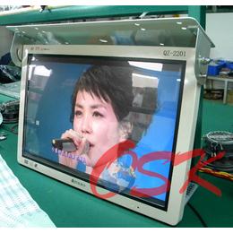 欧视卡22寸客车移动电视CMMB 公交车电视汽车显示器支架
