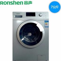 容声滚筒静音洗衣机供应