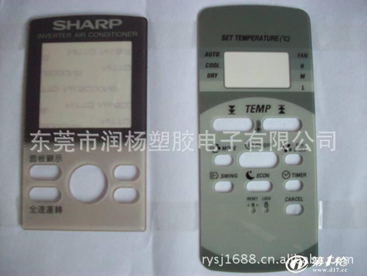 柔性电路板       东莞润杨塑胶电子有限公司是一家专业生产薄膜开关
