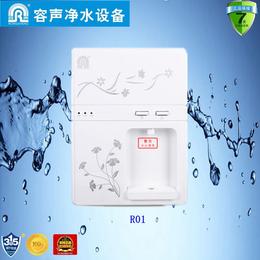 净水器 防串温设计防干烧功能