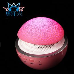 新款蓝牙音箱 蘑菇小夜灯智能无线蓝牙手机小音箱 创意礼品音响