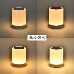 工厂定制蓝牙音箱灯露营LED小夜灯音箱触控感应蓝牙音响