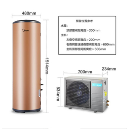 Midea美的 空气能热水器150升家用 快速省电