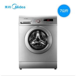 美的家用7kg公斤全自动滚筒洗衣机节能