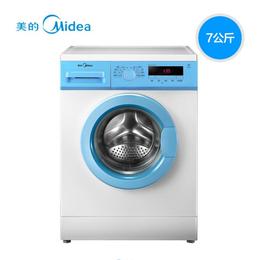 Midea美的 7公斤kg智能滚筒全自动洗衣机
