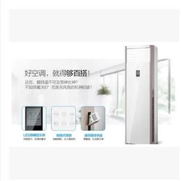 Midea美的空调柜机冷静星5匹三相电冷暖