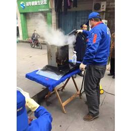 抽烟机清洗设备 抽油烟机清洗机价格 油烟机清洗服务店加盟