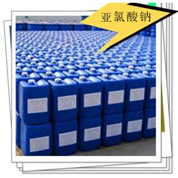 佛山供应饮用水处理亚氯酸钠液体缩略图