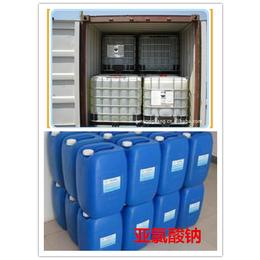 广东厂家供应亚氯酸钠