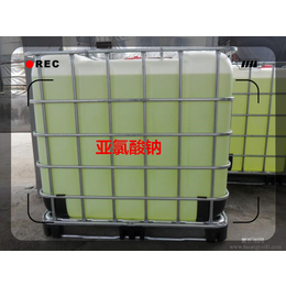 纸浆漂白剂 亚氯酸钠液体 广东厂家报价缩略图
