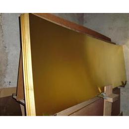 河南H85优质黄铜板供应价格
