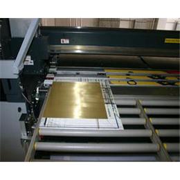 无锡C2680导电黄铜板生产商