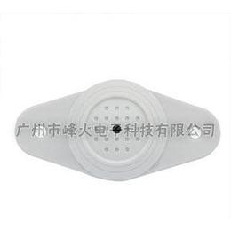 供应杭州监狱专用拾音器 ,监控拾音头,IP对讲机
