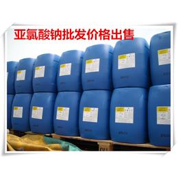 污水处理专用亚氯酸钠液体 广东联鸿厂家批发