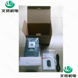 源信YX9000-4T0022G高性能矢量控制变频器