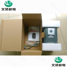 源信YX9000-4T0037G矢量控制纺织机械专用变频器