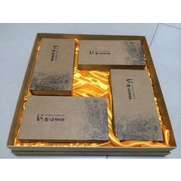 安徽广印礼盒包装生产厂家一手货源供应牛皮纸茶叶包装盒