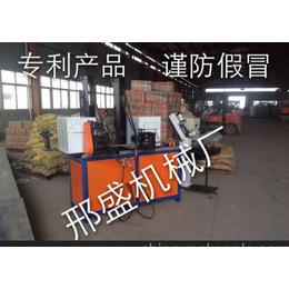 供应厂家直销2015新款止水螺杆自动焊接机/邢盛机械