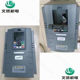 源信YX9000系列7.5KW电机适用变频控制器