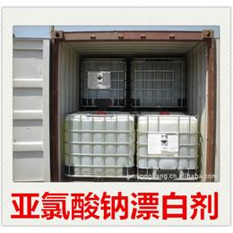深圳污水处理厂亚氯酸 漂白剂缩略图