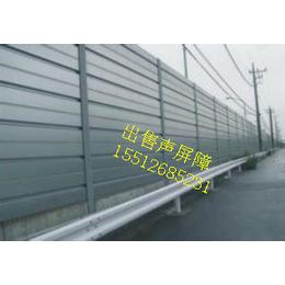 声屏障隔音板价格 公路用隔音墙 隔音墙声屏障