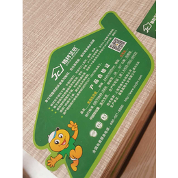 中国生态板十大品牌精材艺匠衣柜板材