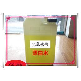 造纸业纸张漂白 次氯酸钠广东厂家批发