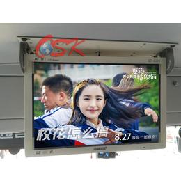 欧视卡21寸吸顶车载显示器HDMI输入输入 超高清折叠电视