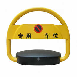 专业生产车位锁 各种地锁定做批发销售