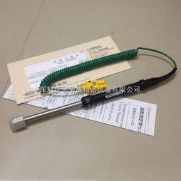 日本anritsu安立温度传感器 探头热电偶探头S-121K