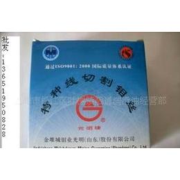 批发供应山东光明钼丝0.18mm 线切割机钼丝(1330元/万米)缩略图