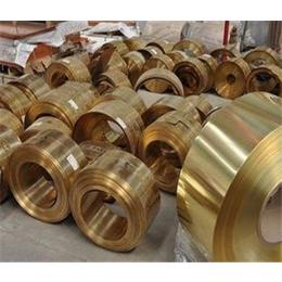 H90环保黄铜带最新出厂价格