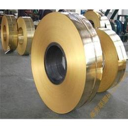 H80耐磨黄铜带技术标准