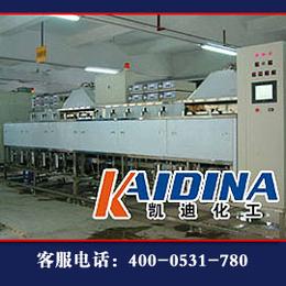凯迪化工KD-L313超声波清洗剂批发