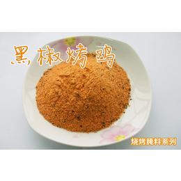 黑椒烤鸡 烧烤腌制料 顶能食品
