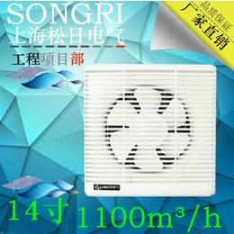 上海松日墙壁换气扇窗式排气扇厨房排风油烟抽气百叶大功率缩略图