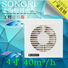 上海松日换气扇4寸壁挂换气扇排风扇抽油烟机缩略图
