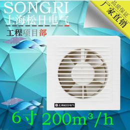 上海松 6-12平方适用--低噪音 大风量