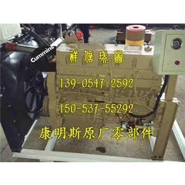 M11康明斯发动机涡轮增压器回油管接头4004795X