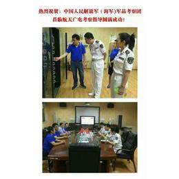 陕西西安校园广播系统价格 IP校园广播系统 智能广播系统