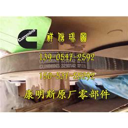 QSM11康明斯发动机空压机出气管4319294X