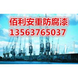 滨州防腐工业涂料油漆钢结构氟碳防腐漆  佰丽安