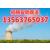 济宁化工厂机械设备用氟碳漆 厂家批发价格  佰丽安缩略图2