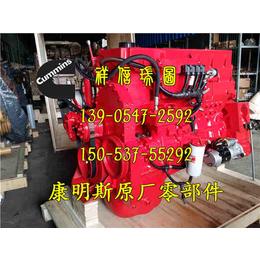 ISM11康明斯发动机发电机皮带轮3400880X