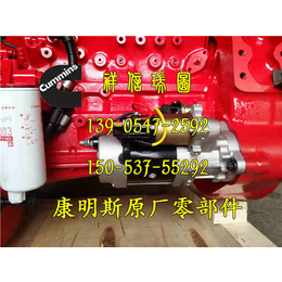 ISM11康明斯发动机六角法兰面螺栓4022907X