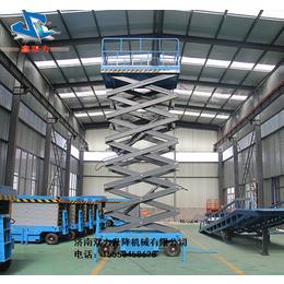 电动移动剪叉式升降平台18米载重300公斤移动升降机