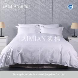 莱棉厂家直销酒店布草40s 60s 80s大提花床品床单被套