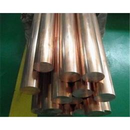 C5191进口磷铜棒技术标准