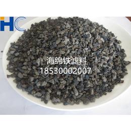 北京海绵铁生产厂家 北京海绵铁除氧剂价格